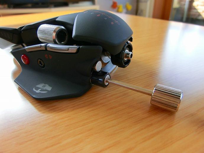 CIMG3565.jpg