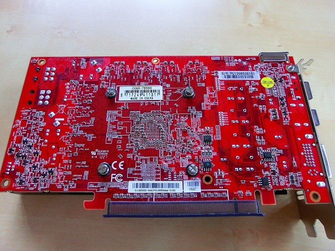 CIMG3612.jpg