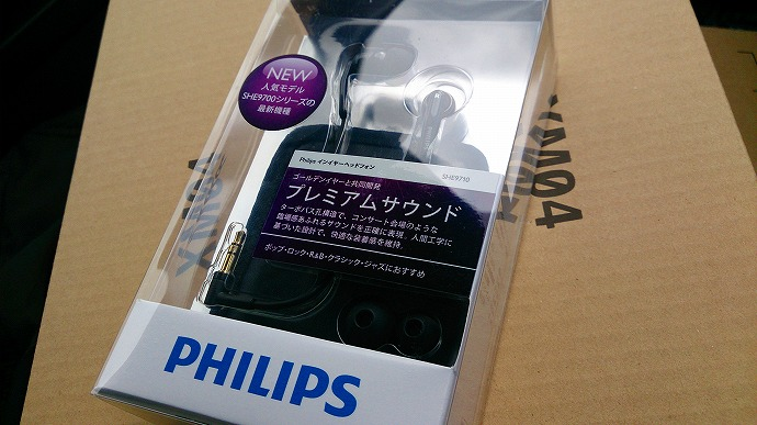 PHILIPS SHE9710