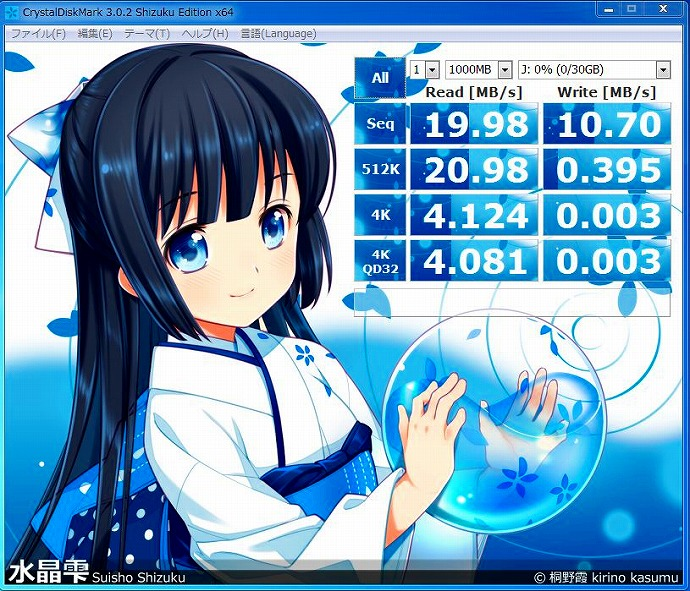 WS000001_20130728234726.jpg