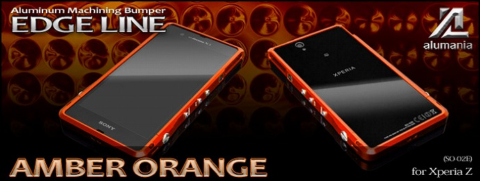 alumania_edge_line_orange.jpg