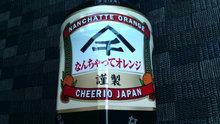 kakuさんのブログ-20081218081321.jpg