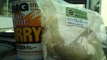 kakuさんのブログ-20090118121403.jpg