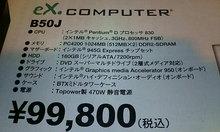kakuさんのブログ-20090221213510.jpg