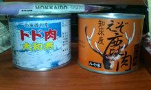 kakuさんのブログ-20090805222344.jpg