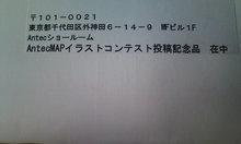 kakuさんのブログ-20090822155431.jpg