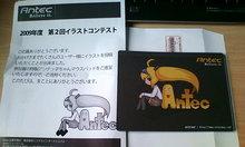 kakuさんのブログ-20090822155720.jpg