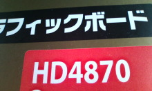 kakuさんのブログ-20090919170435.jpg