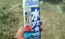 kakuさんのブログ-20090921103342.jpg