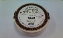 kakuさんのブログ-20090925084703.jpg