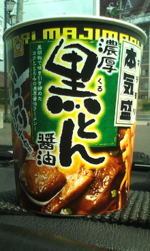kakuさんのブログ-20090926121822.jpg