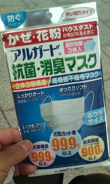 kakuさんのブログ-20091031093213.jpg