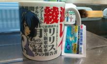 kakuさんのブログ-20091105175448.jpg
