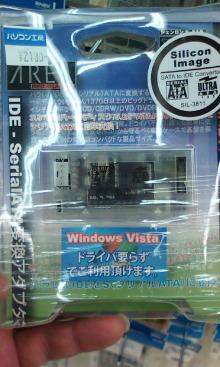 kakuさんのブログ-20091215141312.jpg
