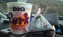 kakuさんのブログ-20091231115935.jpg