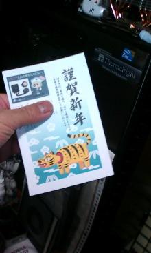 kakuさんのブログ-20100103190931.jpg