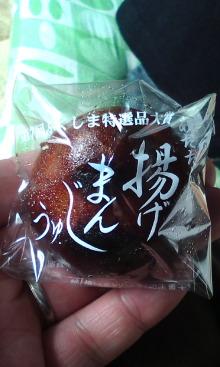 kakuさんのブログ-20100109125632.jpg