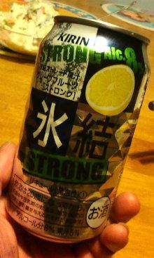 kakuさんのブログ-20100118223408.jpg