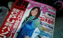 kakuさんのブログ-20100121062853.jpg