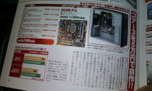 kakuさんのブログ-20100121063010.jpg
