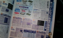 kakuさんのブログ-20100121063115.jpg