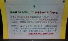kakuさんのブログ-20100208173054.jpg