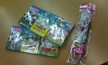 kakuさんのブログ-20100208173219.jpg