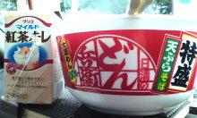 kakuさんのブログ-20100213121657.jpg