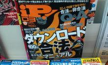 kakuさんのブログ-20100216191458.jpg