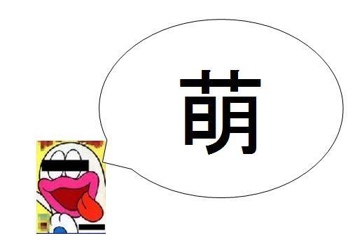 $kakuさんのブログ