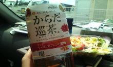 kakuさんのブログ-20100418122628.jpg