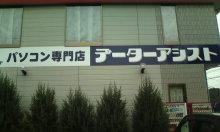 kakuさんのブログ-20100504112400.jpg