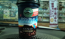 kakuさんのブログ-20100527150723.jpg