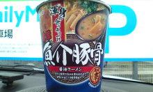 kakuさんのブログ-20100529120527.jpg