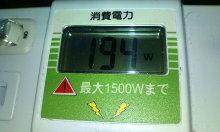 kakuさんのブログ-20100603011654.jpg
