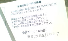 kakuさんのブログ-20100720085224.jpg