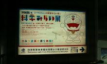 kakuさんのブログ-20100719083938.jpg