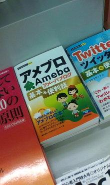 kakuさんのブログ-20100726192608.jpg
