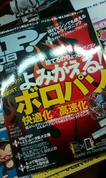 kakuさんのブログ-20100726193007.jpg