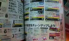 kakuさんのブログ-20100726192828.jpg