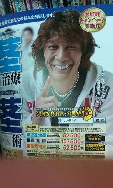 kakuさんのブログ-20100726193202.jpg