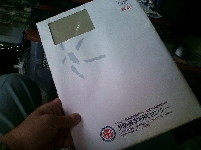 kakuさんのブログ-20100805072556.jpg