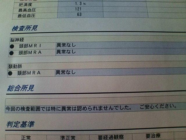 kakuさんのブログ-20100805072939.jpg