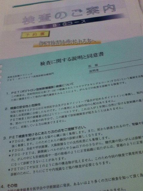 kakuさんのブログ-20100820164736.jpg