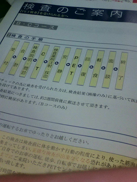 kakuさんのブログ-20100820165146.jpg