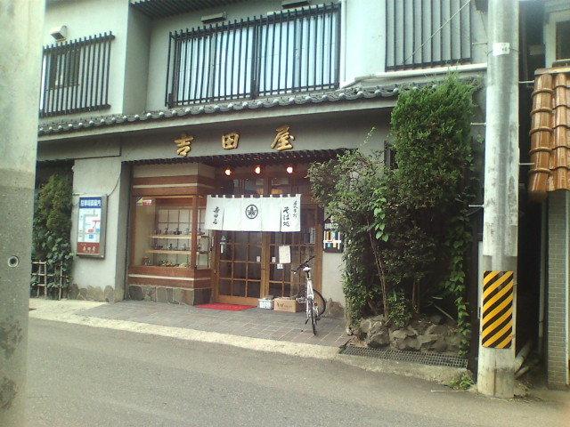 kakuさんのブログ-20100827125301.jpg