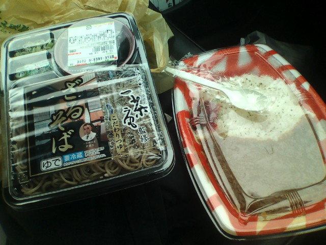 kakuさんのブログ-20100829115947.jpg