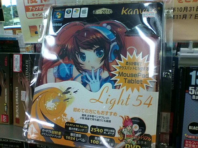 kakuさんのブログ-20100911172507.jpg