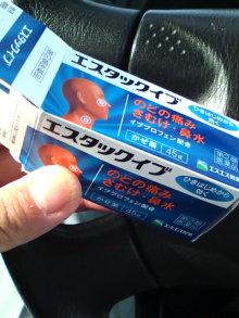 kakuさんのブログ-20100922071316.jpg