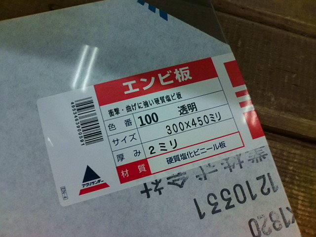 kakuさんのブログ-20100924181237.jpg
